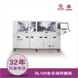 紫光日东SL120全自动印刷机