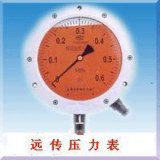 耐震型差动远传压力表(YTT-150/150A-Z)