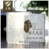 高质量的手工精油皂首选制作原料卓野皂基 不含化学成分