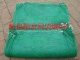 玉米网袋价格 玉米网眼袋 玉米棒编织网袋 包谷包装口袋 苞米网袋批发价格