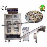 高速自动多排颗粒包装机,咖啡豆包装机,调味料包装机,速溶饮料包装机,包装机