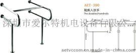 爱尔特无障碍卫生间专用不锈钢安全扶手