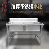全新商用家用不鏽鋼水槽池洗碗池XW-60