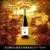 南非蒙特古麗霞多麗葡萄酒2014  F-0300025
