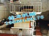 家用废纸造纸机械设备(600-Q/A 600-S/A)