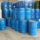 工业原料 石油磺酸钠