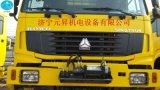 车用液压绞盘 小型3吨4吨5吨液压绞盘机 厂家供应
