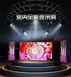 深圳迪博威全彩LED各种型号厂家直销
