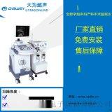 超导可视无痛人流系统 超声妇产科手术监视仪 可视人流机厂家直销