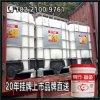 铝蜂窝复合板聚氨酯胶水,不锈钢蜂窝墙体复合板聚氨酯胶水
