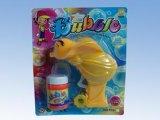 河南博利特玩具吸塑包装