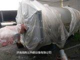 出售二手2013年杭州特富250万大卡燃气导热油锅炉