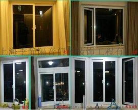 上海隔音窗 ,真空隔音窗,隔音玻璃,家庭隔音窗