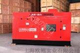 400A柴油电焊机,柴油发电电焊机一体机
