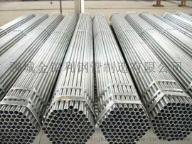 山東聊城鍍鋅鋼管廠現貨銷售DN32大棚鍍鋅鋼管.熱鍍鋅管1.2寸鋼管