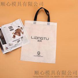聊城无纺布手提袋厂家直销热压线缝绿色环保上等品质
