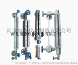 GZS型双色石英玻璃管液位计