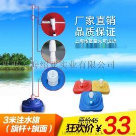 3米5米7米广告宣传注水旗杆 迎风旗刀旗道旗底座户外展示伸缩旗杆