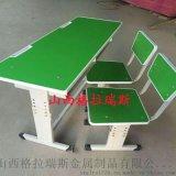 厂家直销山西太原课桌椅 单人位/双人位升降课桌椅