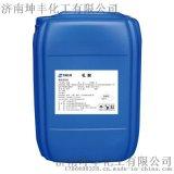 80%含量国标乳酸济南代理商,桶装乳酸