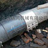 PVC管道修补器铸鸿