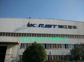 芜湖发光大字安装/楼顶广告牌施工/楼顶发光字拆除公司
