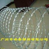 广州厂家防盗刺网 防护防爬镀锌钢丝刀片刺网