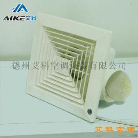 卫生间换气扇 吸顶排气扇 家用管道式排风扇