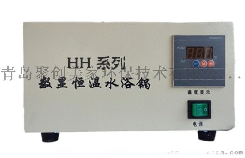 机器设备 设备 800_515