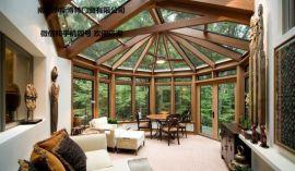 高端陽光房碳鋼陽光房歐式陽光房斜頂陽光房