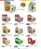 东莞娃娃家玩具