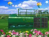 机场跑到两侧草坪植草建设-HF绿化喷播机喷播植草