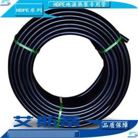 PE100級16公斤純原料HDPE地源熱泵鑽井管材