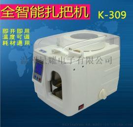 铱星K-309扎把机 扎钞机 捆扎机液晶显示