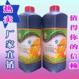 济南真果厂销真果浓缩果汁即冲型果味饮品6倍稀释