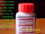 生物农药30%悬浮剂和线虫药