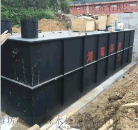 屠宰污水处理设备,屠宰猪牛羊废水处理设备排放标准