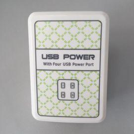 歐規充電器手機通用充電頭多口usb充電器4usb充電器
