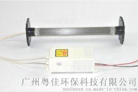 7G沿面放電臭氧發生器配件小型臭氧配件空氣淨化器配件酒店消毒