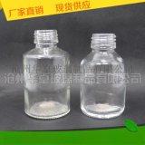 80ml100ml透明模制口服液瓶 保健品瓶 饮料瓶 药用玻璃瓶