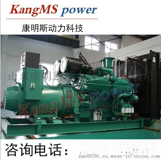 发电机组 康明斯发电机组  600KW-1000KW康明斯发电机组