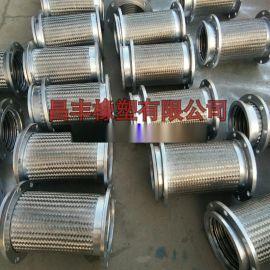 金属软管 不锈钢金属软管认准《昌丰》品牌 产品质量安全可靠