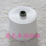 丰瑞环锭纺棉粘纱配比R65/C35 21支32支40支 棉粘纱