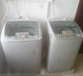 最新投幣刷卡微信支付洗衣機廠家