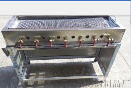 不锈钢麦饭石烤炉  烤炉 小型烤炉 烧烤铁板 家用