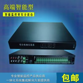 C型智慧一體化監控採集器\機房動環監控主機\多功能綜合監控系統