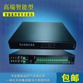 C型智能一体化监控采集器\机房动环监控主机\多功能综合监控系统
