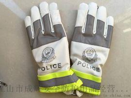 冬季新品防寒執勤手套 高新觸屏反光保暖手套