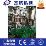 三合一灌装机十年技术生产品质保证