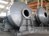 新型鍋式造粒機,鍋式造粒機廠家